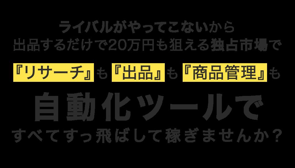 fsbc_header-2_sp
