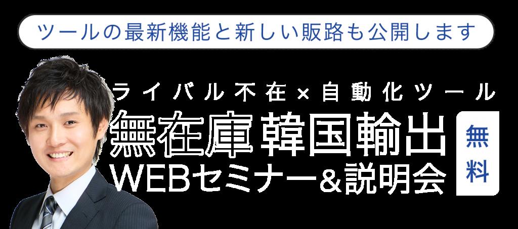 fsbc_header-3_sp