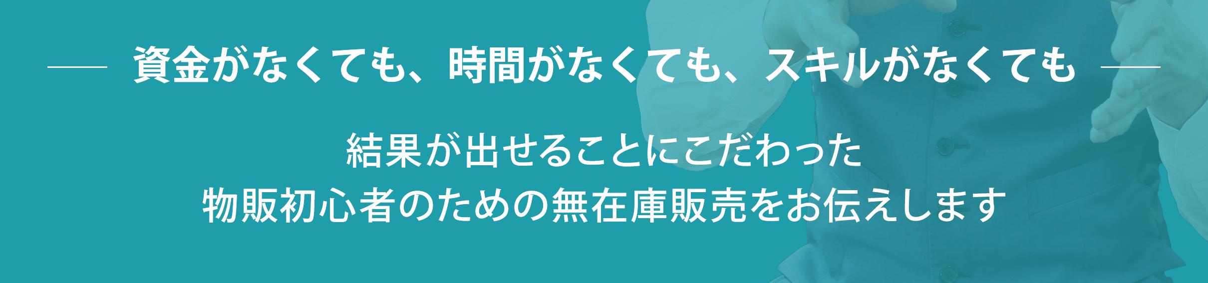 nkgw-import-semB-cont1-2_2-min