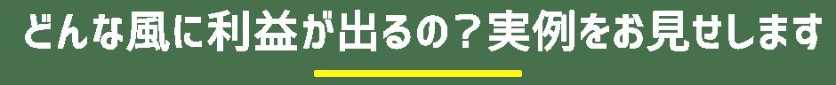 nkgw-import-semB-cont7-title-min