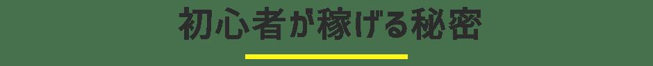 nkgw-import-semB-cont8-title-min