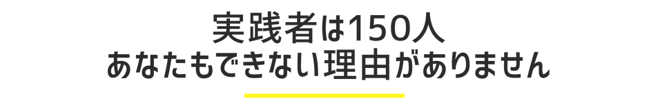 nkgw-import-semB-cont9-title-2-min